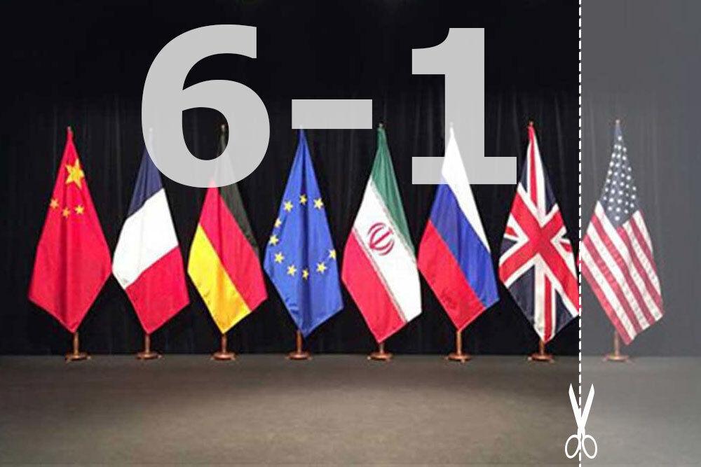 Political Economy Journal: Bitter end of JCPOA