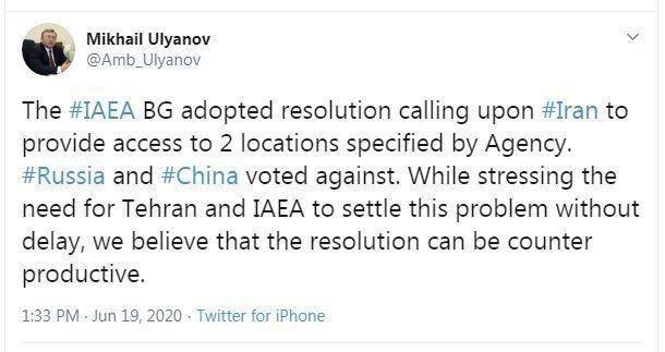 Russia's Permanent Representative to Vienna,  has reacted to the recent IAEA's anti-Iranian resolution.
