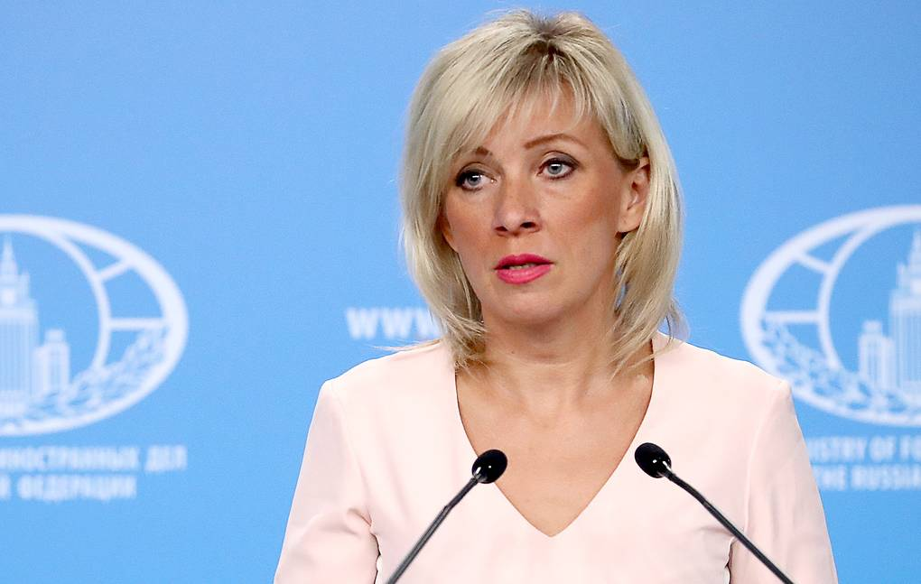 Political Economy Journal: Russian FM Spokeswoman's remarks about the UN Secretary-General's report on the implementation of Resolution 2231