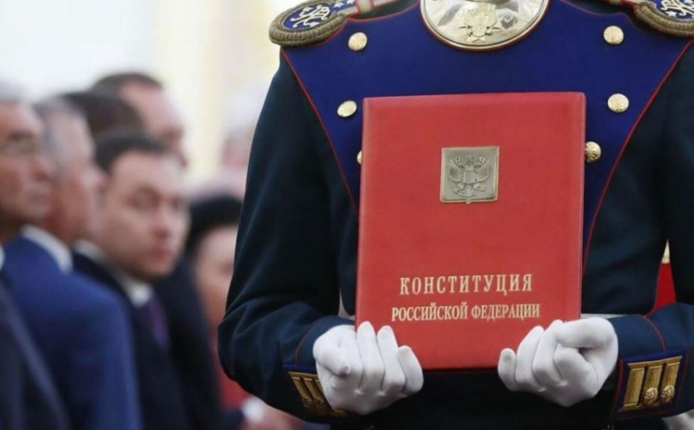 SCFR: Russia's Constitutional Reforms and its impact on Moscow's Foreign Policy