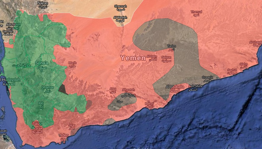 War and violence have dominated the contemporary history of Yemen, a nation that has survived decades of armed rebellion and uprising to split and reunite into two countries.