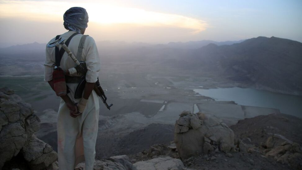 The role of banks in the Yemen bombings