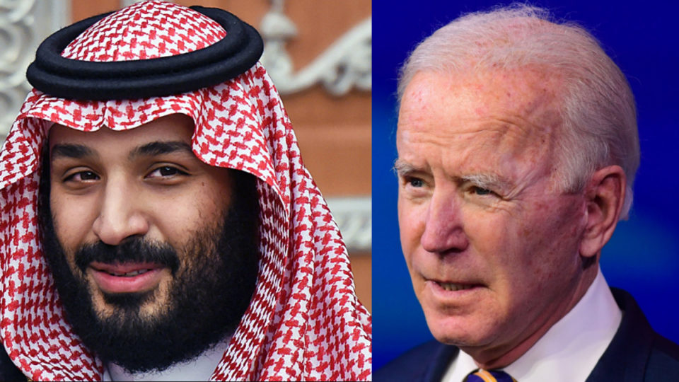 Saudi Arabia is never a strategic partner of the United States